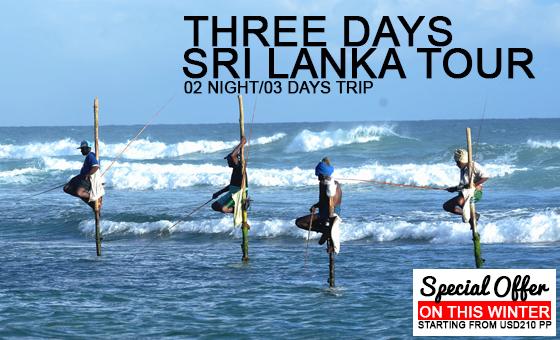 Three Days Sri Lanka Tour By VERAV