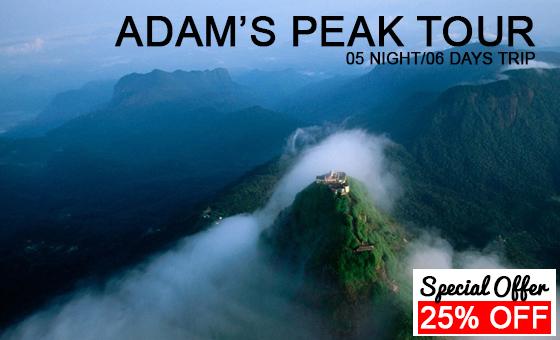 Adam's Peak Tour by Verav