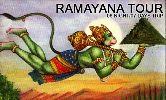 Ramayana Tour Special Offer VERAV