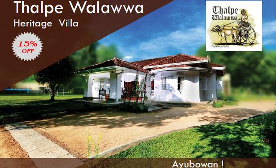 Thalpe Walawwa